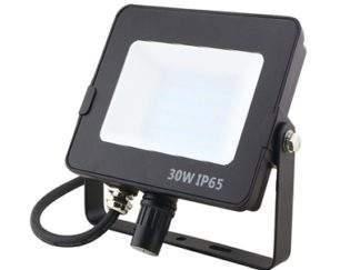 9753B 30W LED FLOOD